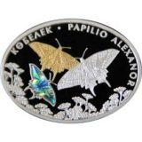 Papilio Alexanor – 500 Tenge – Kazakhstan – silver coin