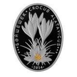 Crocus Alatavicus (snowdrop) – 500 Tenge – Kazakhstan – silver coin