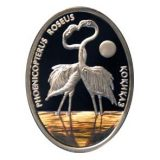Flamingo – 500 Tenge – Kazakhstan – silver coin