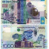 Kazakhstan – 10000 Tenge – 2006 – banknote