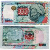 Kazakhstan – 1000 Tenge – 2000 – banknote (UNC)