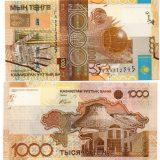 Kazakhstan – 1000 Tenge – 2006 – banknote