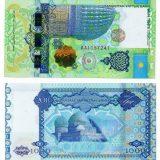 Kazakhstan – 1000 Tenge – 2011 – Islamic Conference – banknote in FOLDER