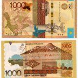 Kazakhstan – 1000 Tenge – 2014 – banknote