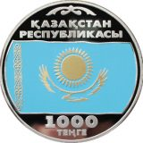 10 Years of Tenge – Flag of Kazakhstan – 1000 Tenge – Kazakhstan – silver coin
