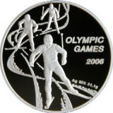 Skyers – Olympic Games 2006 – 100 Tenge – Kazakhstan – silver coin