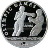 Boxing – Olympic Games 2008 – 100 Tenge – Kazakhstan – silver coin