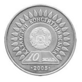 10 years of Kazakhstan Constitution – 50 Tenge – Kazakhstan – nickel coin