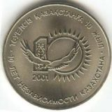 10 years of Independence – 50 Tenge – Kazakhstan – ANTIPROOF – nickel coin