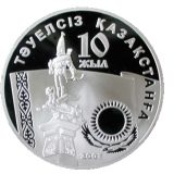 10 years of independence of Kazakhstan – 500 Tenge – Kazakhstan – silver coin