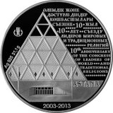 10 years to Congress of leaders of religions – 500 Tenge – Kazakhstan – silver coin