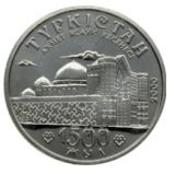 1500th anniversary of the city of Turkestan – 50 Tenge – Kazakhstan – nickel coin