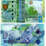 Kazakhstan – 2000 Tenge – 2011 – Asian Games – banknote