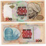 Kazakhstan – 200 Tenge – 1999 (2002) – banknote