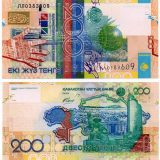Kazakhstan – 200 Tenge – 2006 – Replacement (LL series) – banknote