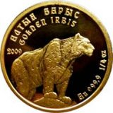 Golden Irbis – 20 Tenge – Kazakhstan – 1/4 oz – gold coin