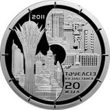 20 years of Independence of Kazakhstan – 500 Tenge – Kazakhstan – silver coin
