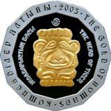 Head of Tiger – 500 Tenge – Kazakhstan – silver coin