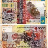 Kazakhstan 5000 Tenge 2006 SPELLING ERROR banknote (UNC)