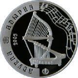 Adyrna – 500 Tenge – Kazakhstan – silver coin