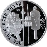 Assa Tayak – 500 Tenge – Kazakhstan – silver coin