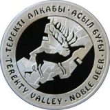 Noble deer – 500 Tenge – Kazakhstan – silver coin