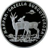 Gazella Subgutturosa – 500 Tenge – Kazakhstan – silver coin
