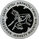 Horseman – 500 Tenge – Kazakhstan – silver coin