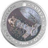 Spaceships Soyuz–Apollo – 500 Tenge – Kazakhstan – silver & tantalum coin