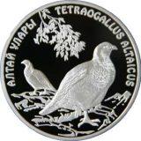 Altai Snowcock – 500 Tenge – Kazakhstan – silver coin