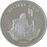 Bessikke salu – 50 Tenge – Kazakhstan – nickel coin