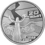 December Events of 1986 – 50 Tenge – Kazakhstan – nickel coin