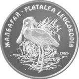 Spoon-bill (Platalea Leucorodia) – 50 Tenge – Kazakhstan – nickel coin