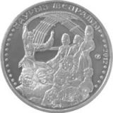 Nauryz Holiday – 50 Tenge – Kazakhstan – nickel coin in OVP