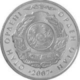 Otan Insignia – 50 Tenge – Kazakhstan – nickel coin