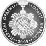 Sign of Parasat insignia – 50 Tenge – Kazakhstan – nickel coin