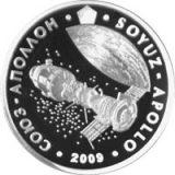 Spaceships Soyuz – Apollo – 50 Tenge – Kazakhstan – nickel coin