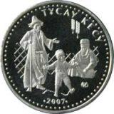 Tusau Kesu – 50 Tenge – Kazakhstan – nickel coin