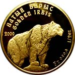 Golden Irbis – 50 Tenge – Kazakhstan – 1/2 oz – gold coin