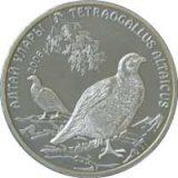 Altai Snowcock (Tetraogallus Altaicus) – 50 Tenge – Kazakhstan – nickel coin