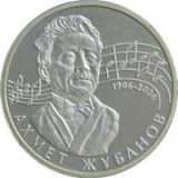100 years of A. Zhubanov – 50 Tenge – Kazakhstan – nickel coin