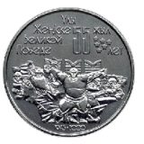 55th anniversary of Great Victory – 50 Tenge – Kazakhstan – nickel coin