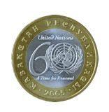 60th Anniversary of the United Nations – 100 Tenge – Kazakhstan – bimetallic coin
