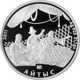 Aitys – 500 Tenge – Kazakhstan – silver coin