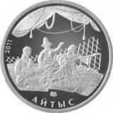 Aitys – 50 Tenge – Kazakhstan – nickel coin in OVP