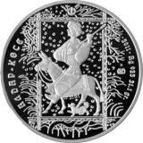 Aldar-Kose – 500 Tenge – Kazakhstan – silver coin