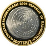 Coin of Almaty – 500 Tenge – Kazakhstan – silver coin