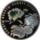 Almaty Aport – 500 Tenge – Kazakhstan – silver coin