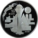 10 years of Astana – 5000 Tenge – Kazakhstan – silver coin (1 kg)