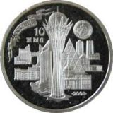 10-years of Kazakhstan capital, city of Astana – 50 Tenge – Kazakhstan – nickel coin